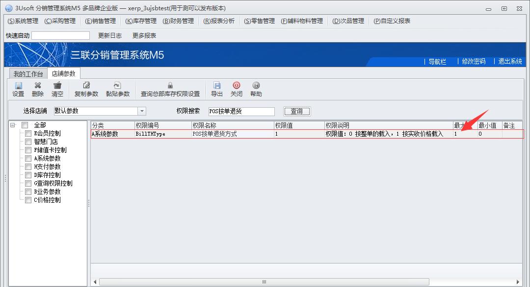 (多品牌)软件更新日志_版本_21.1.0.1